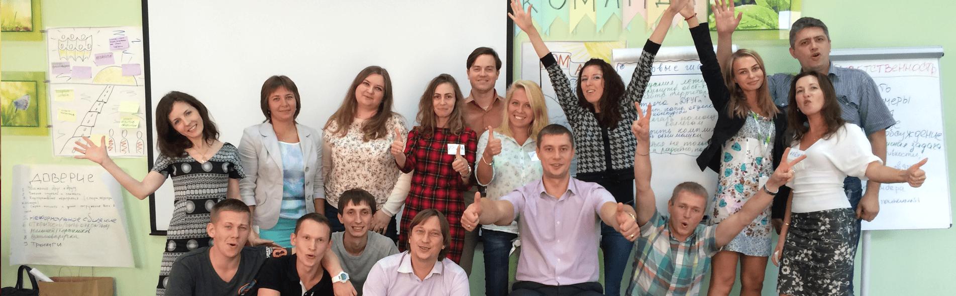 Формирование и развитие бизнес-команд