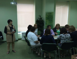 Тренинг-практикум «Управление энергией в бизнесе»