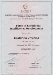Tutor of Emotional Intelligence Development
