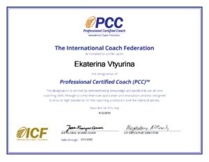 сертификат РСС